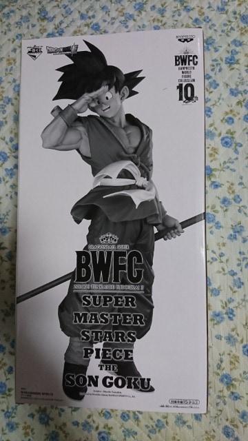 一番くじ ドラゴンボール 悟空 C賞 SMSP BWFC モノクロ THE TONES < アニメ/コミック/キャラクターの