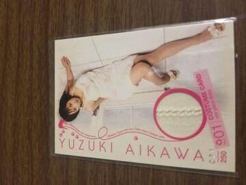 愛川ゆず季 コスチュームカード