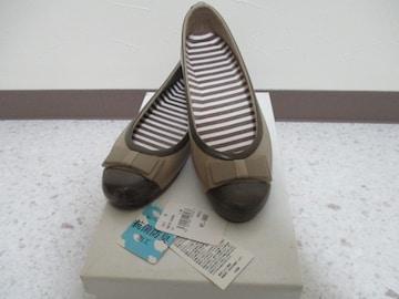 抗菌防臭加工・完全防水 靴 ペタンコシューズ