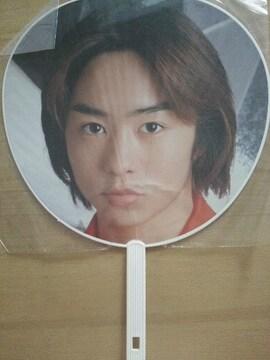 レア★櫻井翔 うちわ*2001年*
