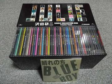 KF 沢田研二 シングル・コレクション・ボックス ポリドール