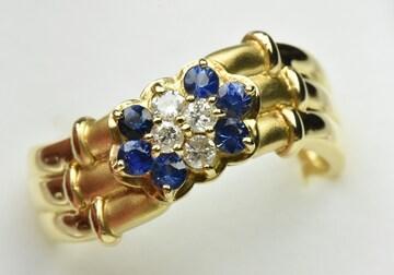 K18 サファイア 0.38ct ダイヤモンドリング 16.5号 指輪