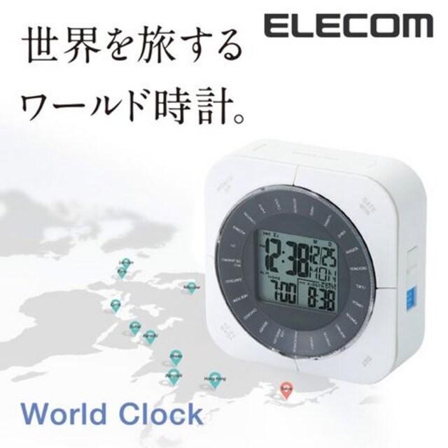 デジタル目覚し時計  ワールドクロック ホワイト┃CLK-DW001WH  < 家電/AVの