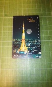 Moon Kissed 東京タワー使用済み♪