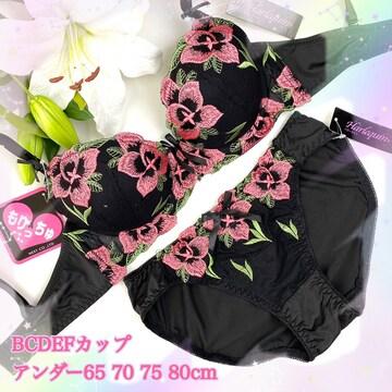 5点以上送料無料☆E75L 花刺繍ブラック ブラ&ショーツ