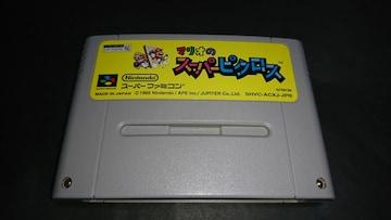 SFC マリオのスーパーピクロス / スーパーファミコン