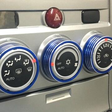 【送料無料】 新品 三菱用 エアコンリング 両面テープ付 ブルー