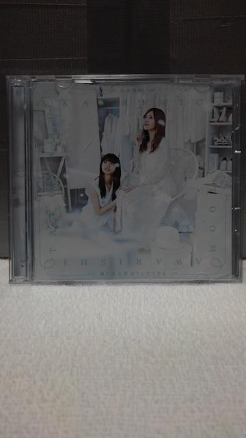 乃木坂46 帰り道は遠回りしたくなる [CD+Blu-ray Disc付]  < タレントグッズの