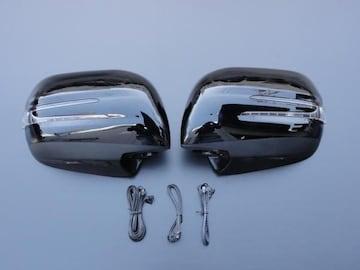 アロータイプLEDドアミラーカバー ランドクルーザー200系 黒