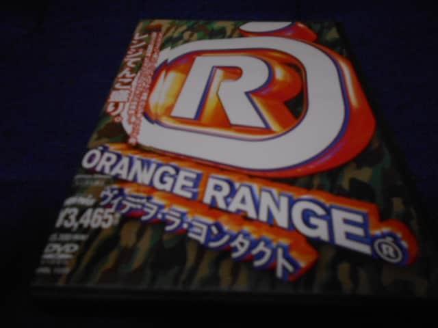 【DVD】 オレンジレンジ ヴィデヲ・ラ・コンタクト  < タレントグッズの
