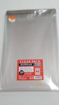 A4サイズテープ付クリアパック25枚☆OPP袋