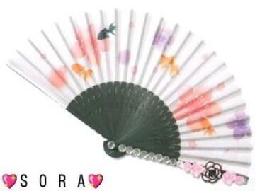 幻想艶【涼 金魚】夏祭りに♪カメリア.薔薇.高級ストーンデコ扇子