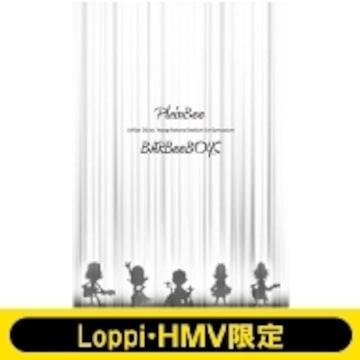 即決 BARBEE BOYS HMV・Loppi限定 PlainBee (DVD) 新品