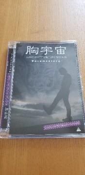 ENDLICHERI☆ENDLICHERI ドキュメンタリー DVD