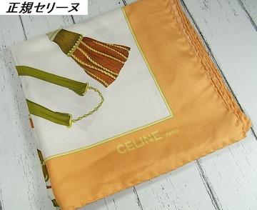 500円スタ★本物正規正規セリーヌシルク100%スカーフ