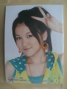 キャリングケース付属写真・トレカサイズ1枚 2008.9.25/光井愛佳