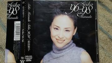 松田聖子 Seiko96-98 ベスト