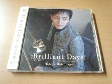 松永英也CD「ブリリアント・デイズ」トロンボーン奏者 吹奏楽●