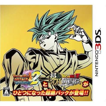 3DS》ドラゴンボール エクストリームヒーローズ Wパック [174000618]