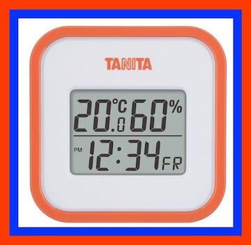 デジタル温湿度計タニタ グレー マグネット付
