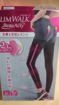 新品スリムウォーク美脚&美尻レギンスM-L