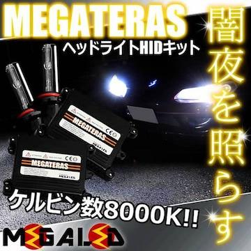 Mオク】アコードCU2系/ヘッドライトHIDキット/H1/8000K