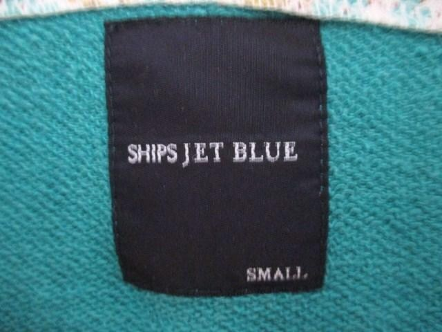 SHIPS JET BLUE/シップスジェットブルー カーディガン/メンズ/S☆新品 < ブランドの