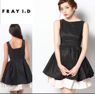 frayidフレイアイディーメモリーフレアーワンピースドレス黒白艶