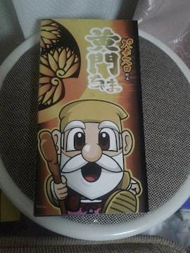 ★黄門ちゃま★ストラップセット