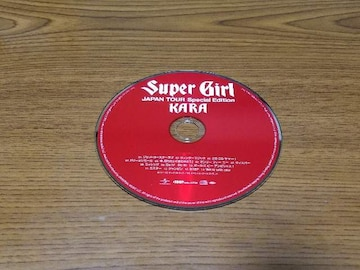 ♪KARA♪Super Girl♪CD♪