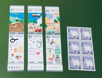 記念82円・普通2円切手各6枚★額面合計504円分★半端・未使用