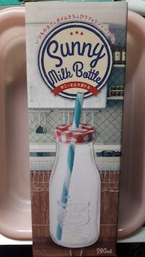 新品サニーミルクボトル280ml