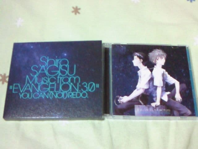 CD 新世紀エヴァンゲリオン 新劇場版:Q オリジナルサウンドトラック ...