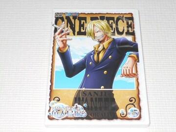 DVD★ワンピース 15th SEASON PIECE.5 魚人島編