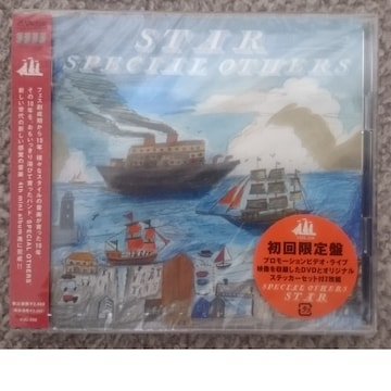 KF  STAR  SPECIAL OTHERS  初回限定盤  新品・未開封