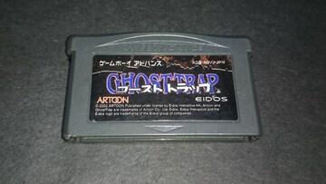 GBA ゴーストトラップ / ゲームボーイアドバンス
