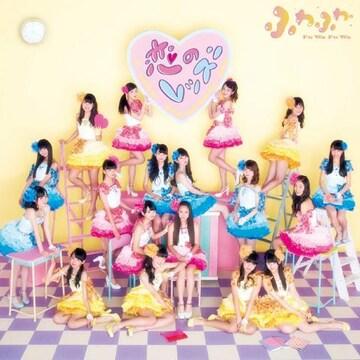 即決 ふわふわ 恋のレッスン(CD+Blu-ray Disc) 新品未開封