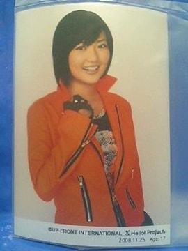 Birthday Memorial 2008・メタリックL判1枚/澤田由梨 Age:17