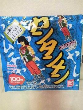 未開封 貴重当時モノ ドラゴンボール カンタンメン(即席プラモ)ヤムチャ 1986