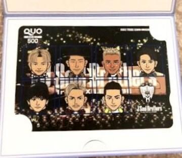 三代目JSBQUOカード500円分