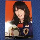 AKB48 松井咲子 BLT 生写真 W杯応援