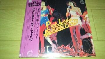 ピンクレディー「サマー・ファイア'77」(紙ジャケット仕様) ☆