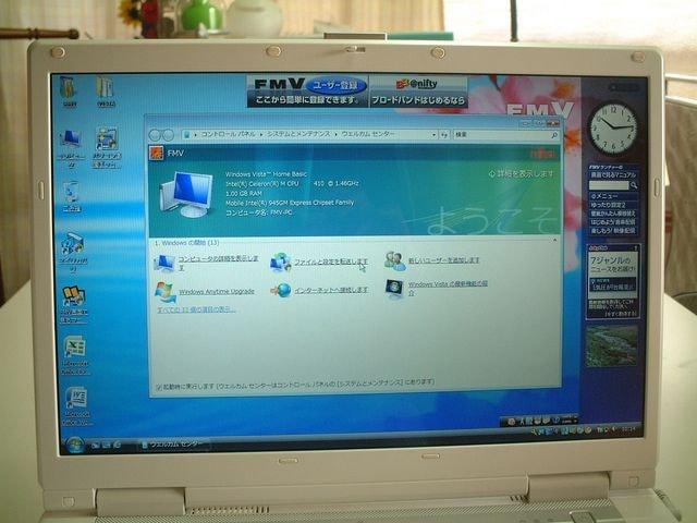 すぐ使える Vista SP2 マルチ 無線 NF50U Office2007入 綺麗 < PC本体/周辺機器の