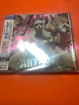 レディー.ガガ CD アートホップ