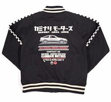 カミナリ雷/86トレノ/トラックジャケット/黒/kjs-900/テッドマン/カミナリモータース/ジャーシ