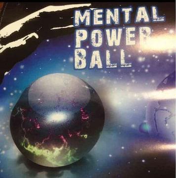 メンタルパワーボール!超能力マジック!手品