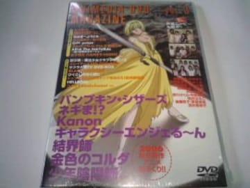 アニメ声優ゲーム非売品DVD�ASランク