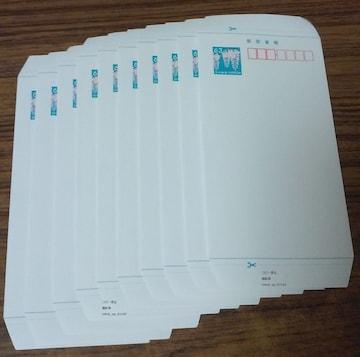 郵便書簡(ミニレター)10枚新品未使用★ポイント切手金券可