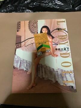 宇田川綾子 写真集 LADY DOLL