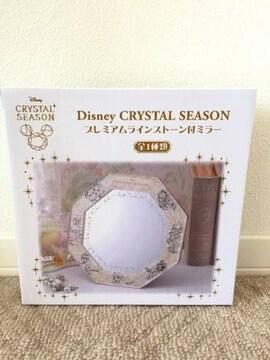ディズニー プリンセス・ミニー・デイジー・アリス ミラー/鏡
